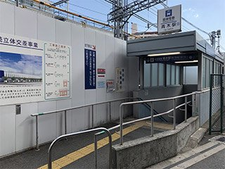 青木駅北出口から出ます。